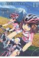 南鎌倉高校女子自転車部 (11)