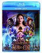 くるみ割り人形と秘密の王国 ブルーレイ+DVDセット