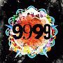 9999(通常盤)