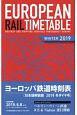 ヨーロッパ鉄道時刻表<日本語解説版> 2019冬ダイヤ号