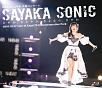 NMB48 山本彩 卒業コンサート 「SAYAKA SONIC 〜さやか、ささやか、さよなら、さやか〜」