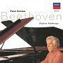 ベートーヴェン:ピアノ・ソナタ第30・31・32番