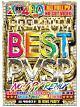PREMIUM BEST PV SP -NO.1 ALL FULL PV-