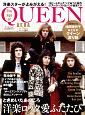 AERA in Rock QUEENの時代