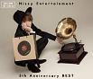 Nissy Entertainment 5th Anniversary BEST(通常盤)(BD付)