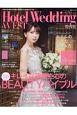 Hotel Wedding west (4)