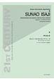 伊左治直:ガルシア・ロルカによるパラフレーズ ユーフォニアムとピアノのための 付「ラ・タララ・ファンタジア」