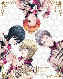 B-PROJECT〜絶頂*エモーション〜 1