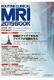 ROUTINE CLINICAL MRI 2019 映像情報Medical増刊号