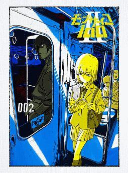 モブサイコ100 II vol.002