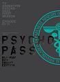 PSYCHO-PASSサイコパス 新編集版 Blu-ray BOX Smart Edition