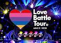 A.B.C-Z 2018 Love Battle Tour(通常盤)