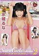 水城るな/セイント・ガールズ・コレクション Vol.2
