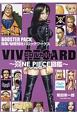 VIVRE CARD~ONE PIECE図鑑~ BOOSTER PACK 結集!秘密結社バロック・ワークス