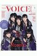 VOICE Channel (6)