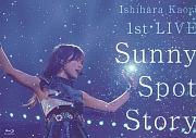 石原夏織 1st LIVE「Sunny Spot Story」