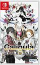 Caligula Overdose