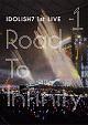 アイドリッシュセブン 1st LIVE「Road To Infinity」 Day1