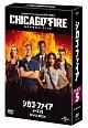 シカゴ・ファイア シーズン5 DVD-BOX