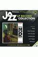 ジャズ・LPレコード・コレクション<全国版> LPレコード付 (58)