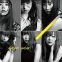 ジワるDAYS(C)(DVD付)