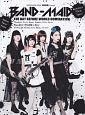 GiGS Presents BAND-MAID THE DAY BEFORE WORLD DOMINATION