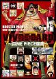 VIVRE CARD〜ONE PIECE図鑑〜 BOOSTER PACK 秘境・空島の強敵達!!