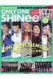 K-POP BOYS GROUP SUPER ONLY ONE SHINee