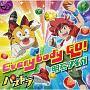 Everybody GO!(DVD付)