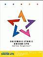 """あんさんぶるスターズ!DREAM LIVE - 2nd Tour """"Bright Star!""""-"""