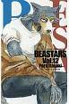 BEASTARS(12)