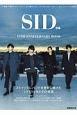 SIDぴあ 15TH ANNIVERSARY BOOK