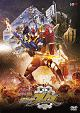 ビルド NEW WORLD 仮面ライダーグリス DXグリスパーフェクトキングダム版