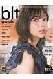 blt graph. 写真集クオリティーのグラビア&インタビュー新型マガ(40)