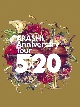 ARASHI Anniversary Tour 5×20(初回プレス仕様)