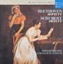 <ドイツ・ハルモニア・ムンディ名盤撰 41>ベートーヴェン:七重奏曲&シューベルト