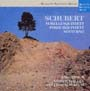 <ドイツ・ハルモニア・ムンディ名盤撰 42>シューベルト:ピアノ五重奏曲「ます」