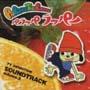PARAPPA THE RAPPER パラッパラッパー TVアニメーション・サウンドトラック volume.2