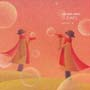 GOLDEN☆BEST/ふきのとう SINGLES II