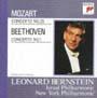 モーツァルト:ピアノ協奏曲第25番/ベートーヴェン:ピアノ協奏曲第1番