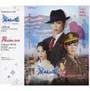 「黎明の風」「Passion 愛の旅」宙組大劇場公演主題歌CD