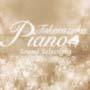 Takarazuka Piano Sound Selections-1995〜2004-