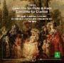 モーツァルト:フルート&ハープ協奏曲&クラリネット
