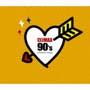 クライマックス90's ファンタスティック・ソングス