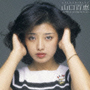 GOLDEN☆BEST  山口百恵 コンプリート・シングルコレクション(通常盤)