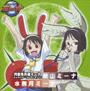 月面兎兵器ミーナ キャラクターコレクション 3