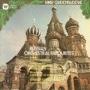 ロシア音楽の饗宴(ダッタン人の踊り、スペイン奇想曲、はげ山の一夜)