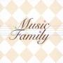 ミュージック ファミリー