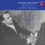 ベートーヴェン:ピアノ・ソナタ第8番「悲愴」、第14番「月光」、第23番「熱情」