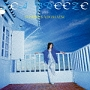 SEA BREEZE 2016(通常盤)